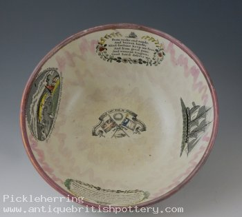 Moore & Co Large Bowl