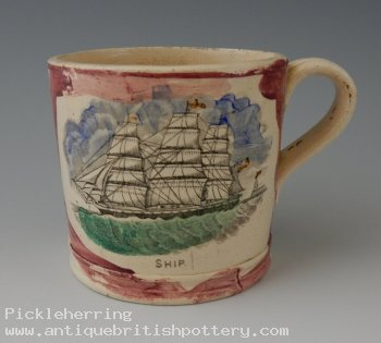 Ball's Pottery Mug- Man O War at Full Sail