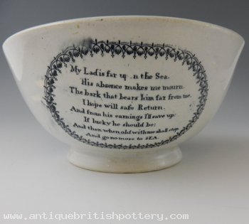 Ball's Pottery Maritime Bowl